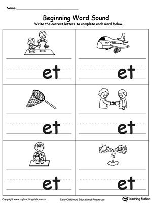 beginning word sound et words word family worksheets cvc word families word families. Black Bedroom Furniture Sets. Home Design Ideas
