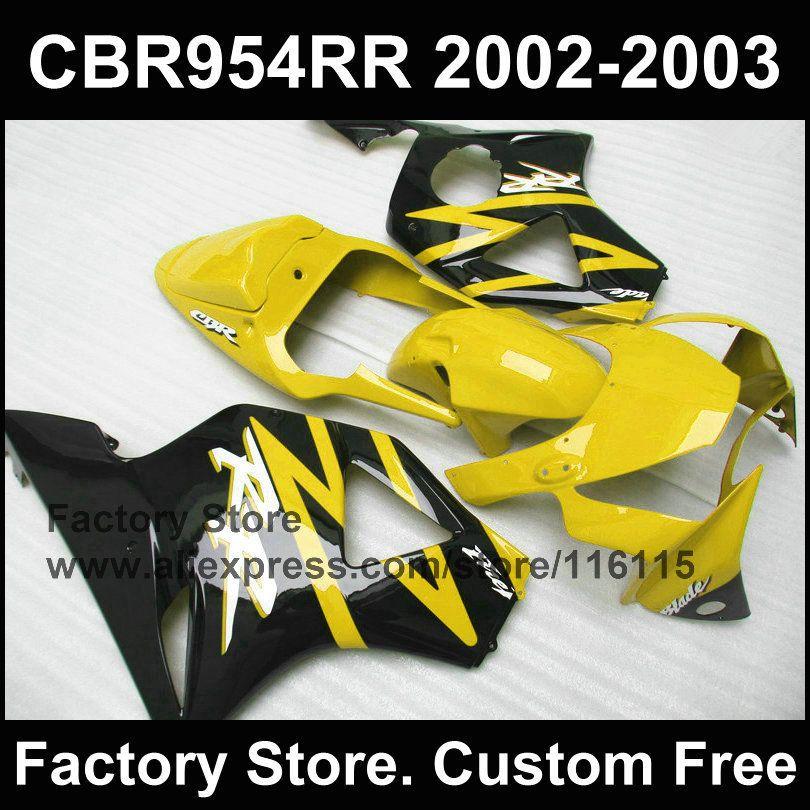 Low Price Mold For HONDA CBR 900RR Pure Yellow Fairing Kit 954 RR 2002 2003 Cbr900rr 02 03 Black Bodywork