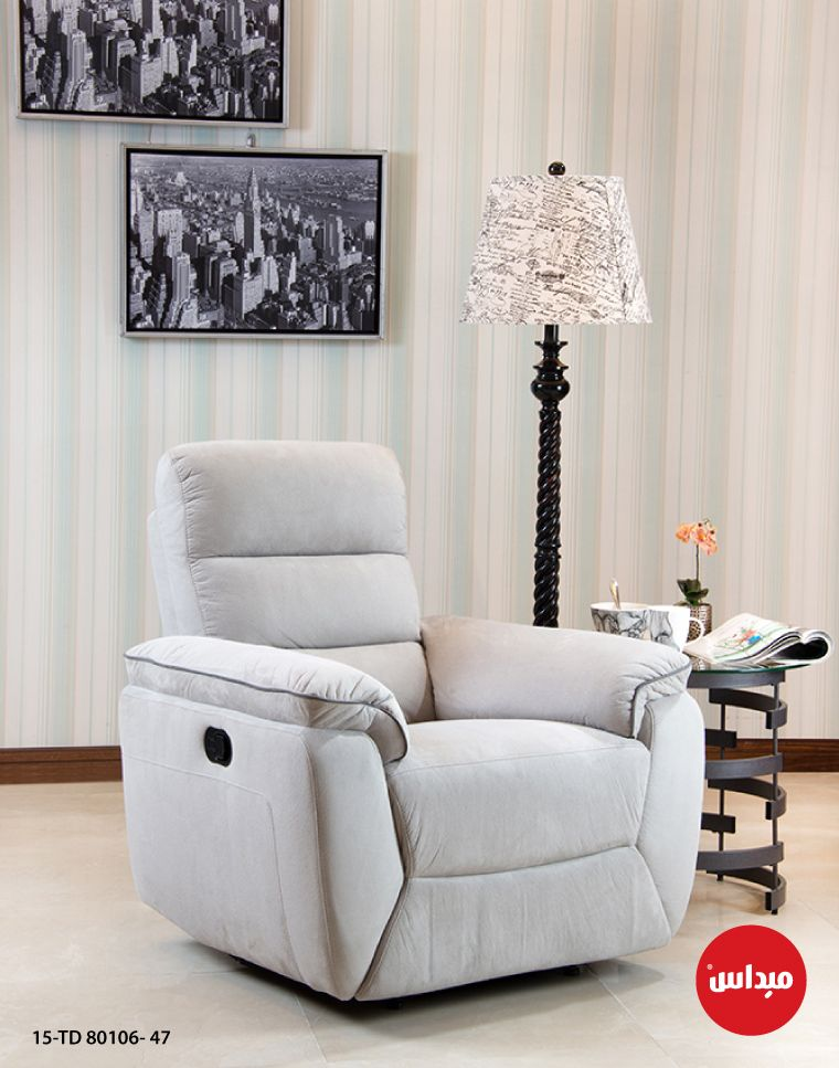 Pin By Midas Furniture On Modern Home Furniture Accent Chairs Home Decor