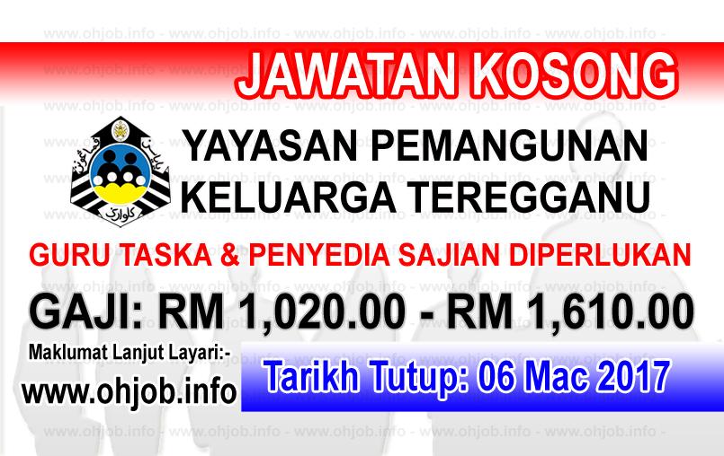 Jawatan Kosong Ypkt Yayasan Pembangunan Keluarga Terengganu 06 Mac 2017 Kerja Kosong Ypkt Yayasan Pembangunan Keluarga Ter Calm Artwork Terengganu Calm
