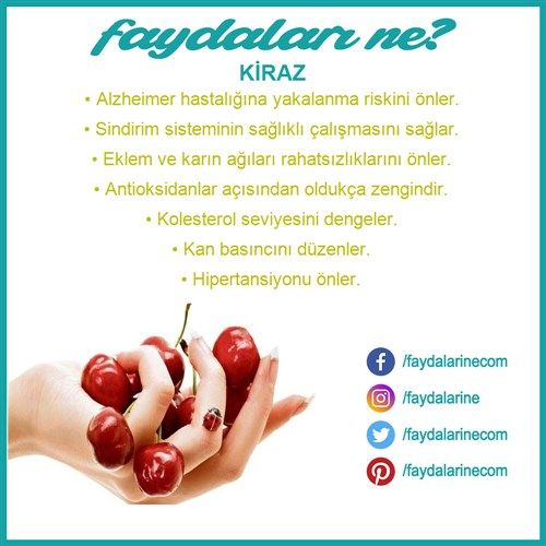 #kiraz #kirazinfaydalari #cherry #vitamins