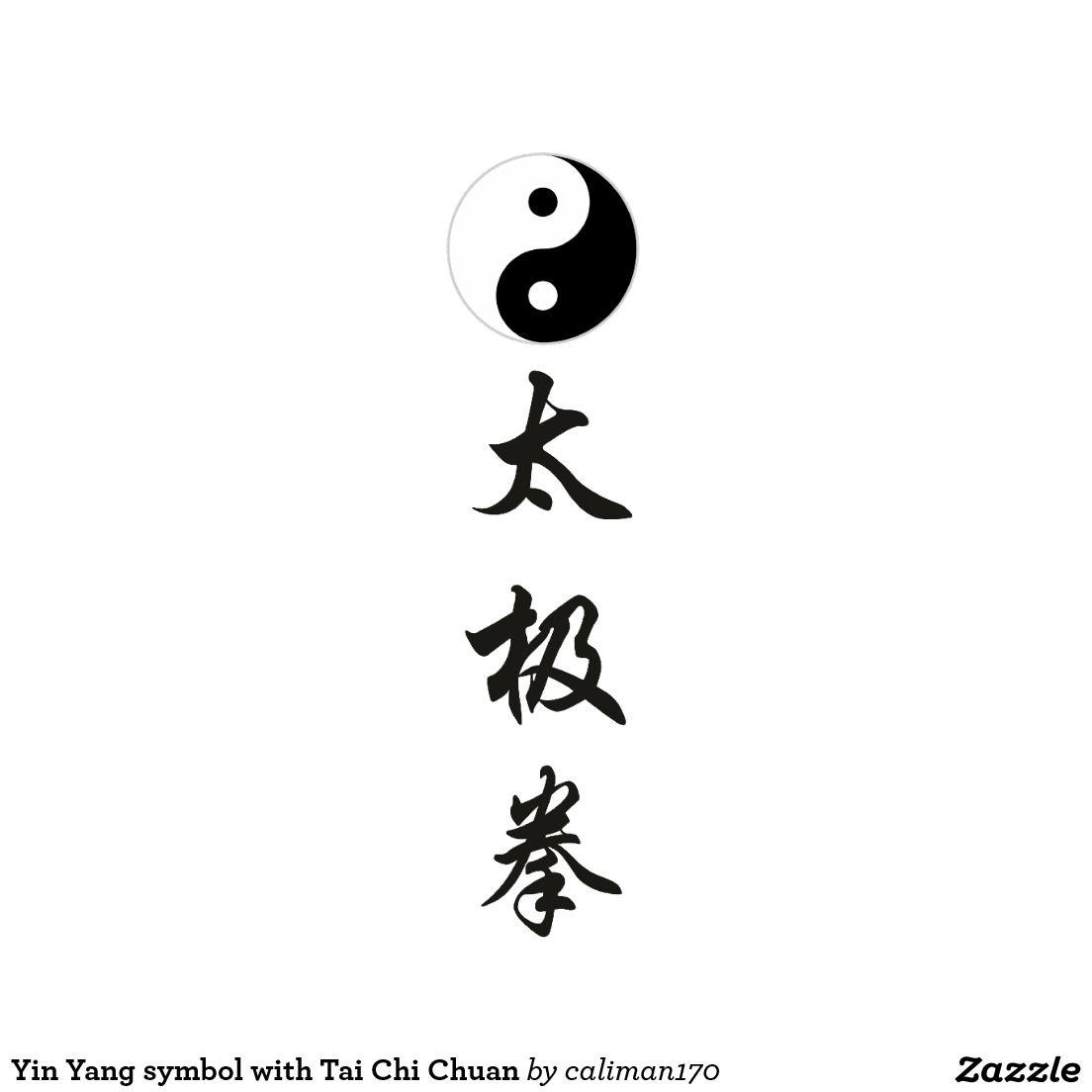 Tai Chi Written In Chinese Google Search Tai Chi Pinterest