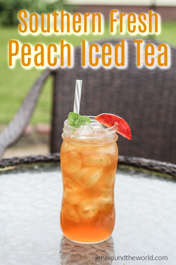 Southern Fresh Peach Iced Tea #summersouthernfood