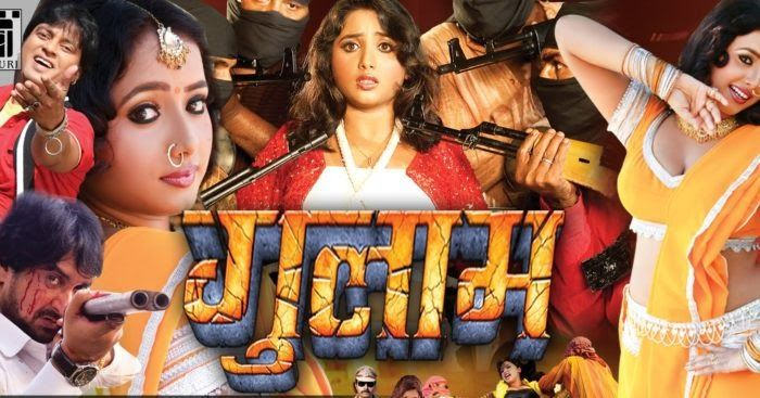 Bhojpuri Movie Gulam cast & crew, Release Date Details, Get