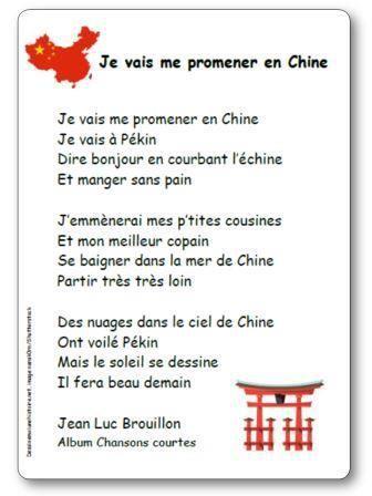 Si J'allais En Chine Paroles : j'allais, chine, paroles, Épinglé