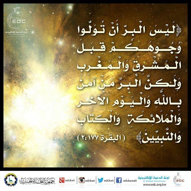 أركان الإيمان Archives البطاقات الدعوية Islam Image Calligraphy