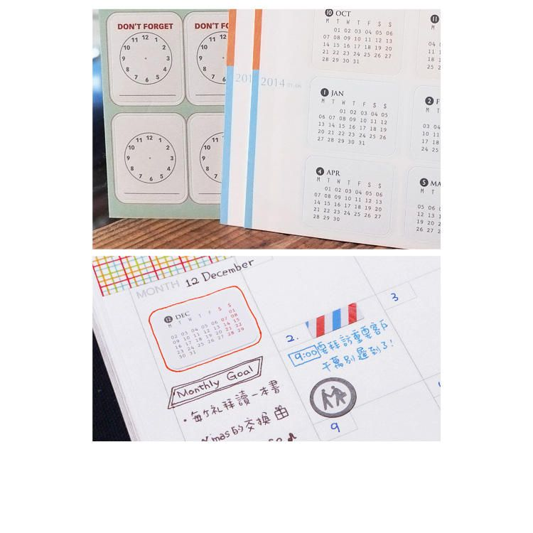 Calendar/ Clock Stickers (4 Pcs), One Size - Ultrahard YESSTYLE - bill organizer chart