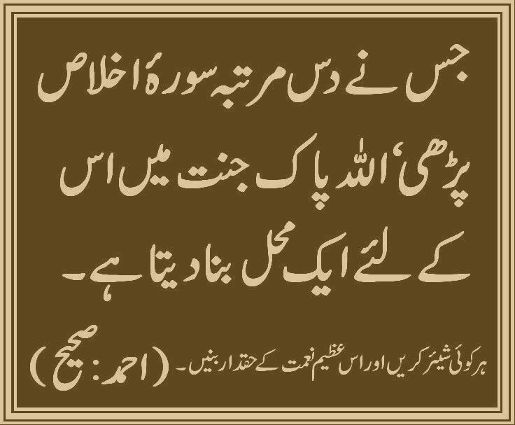 Jawan ka tauba karna Maghz e Hadees Islam quran Islamic