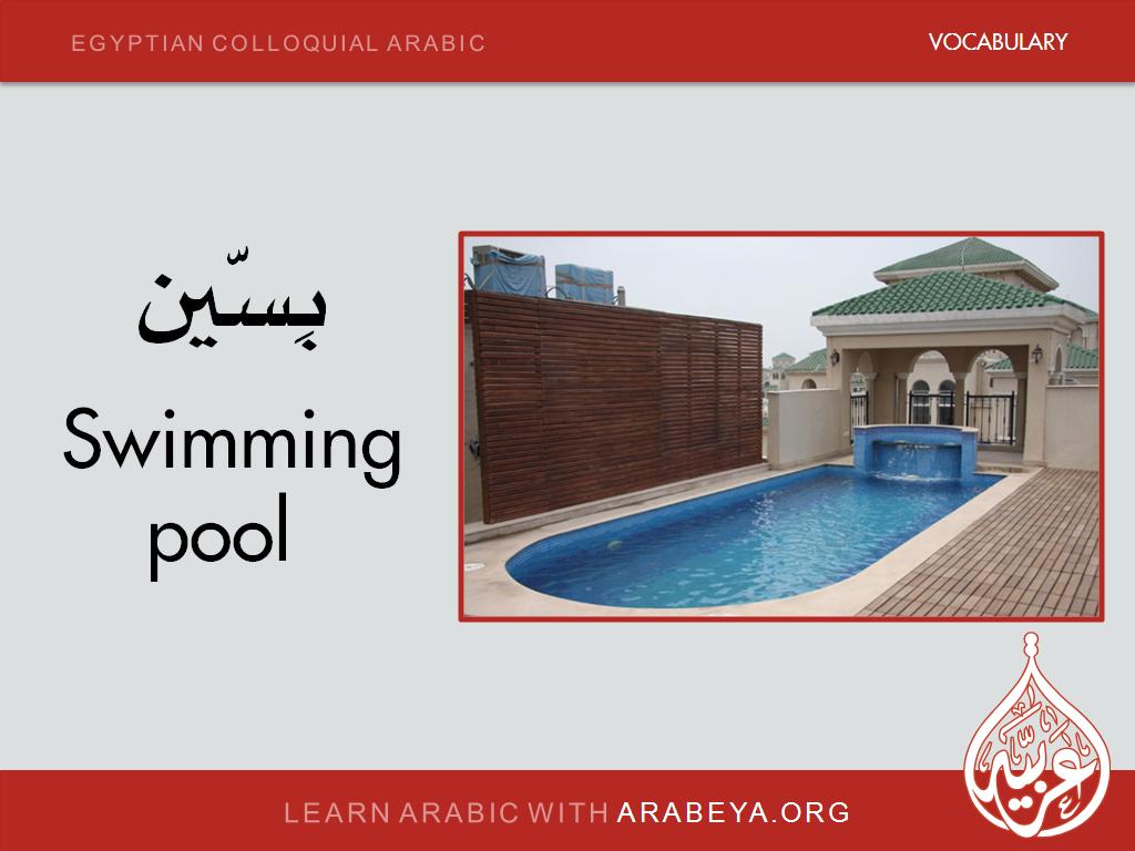 Pin By Mohd Arifin On Arabic Learning Arabic Teach Arabic Modern Standard Arabic