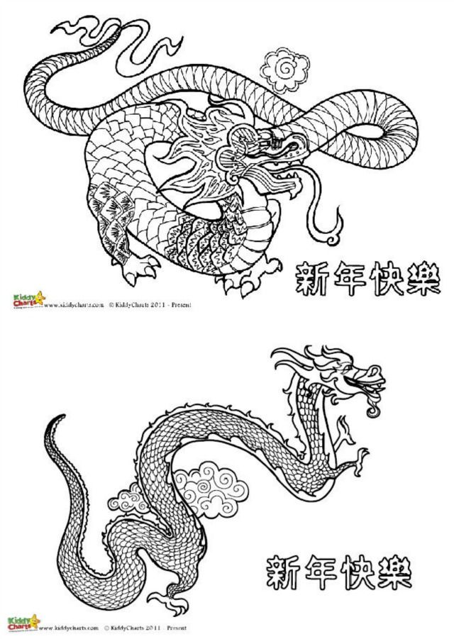 chinese new year dragon coloring page. Chinese dragon coloring pages for adults and kids
