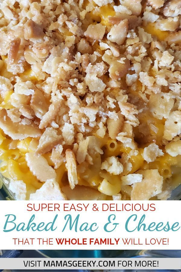 Super Easy Baked Mac and Cheese Recipe | Mama's Geeky #macandcheeserecipe