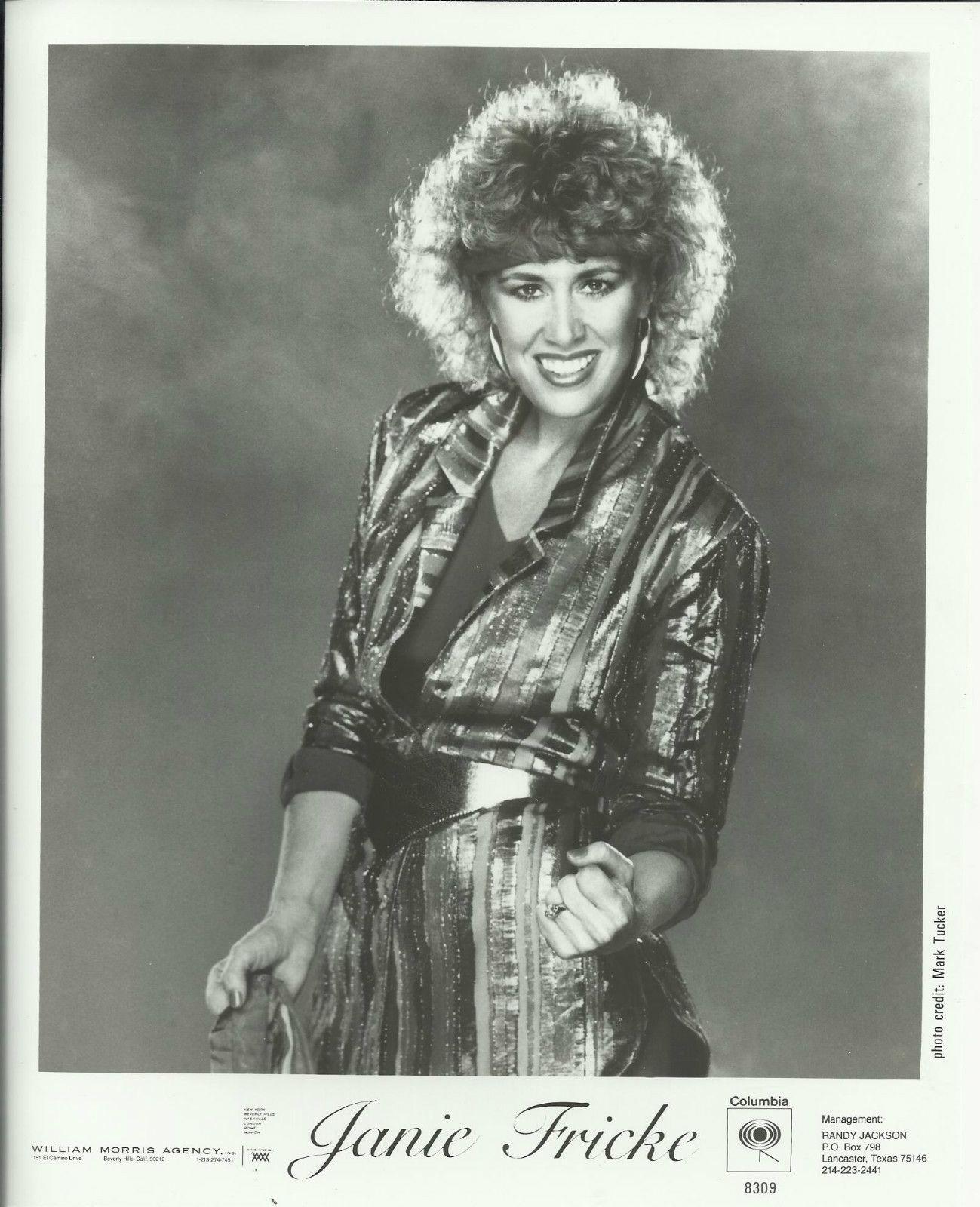 Janie Fricke (Publicity Photo)