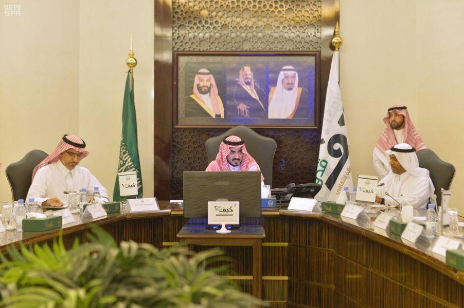 نائب أمير مكة يناقش آلية تنسيق العمل التطوعي في موسم الحج صحيفة البلاد Frame Daily News Decor