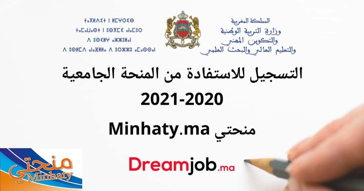 Minhaty التسجيل للاستفادة من المنحة منحتي 2021 Dreamjob Ma Words Word Search Puzzle Accounting