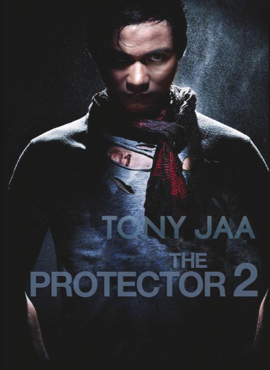The Protector 2 TheProtector2 realhero TonyJass