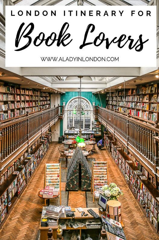 A London itinerary for book lovers, complete with bookshops, museums, libraries, and more. Click through for more on the A Lady in London blog. #london #itinerary #books