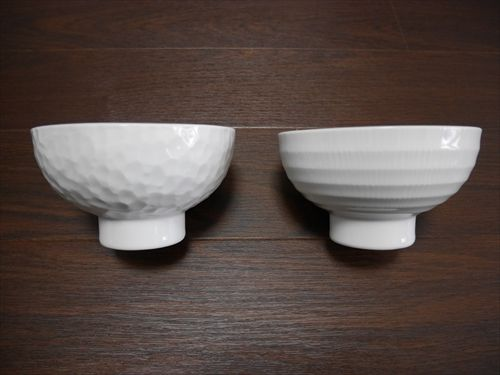 白山陶器 かんな彫 一膳碗