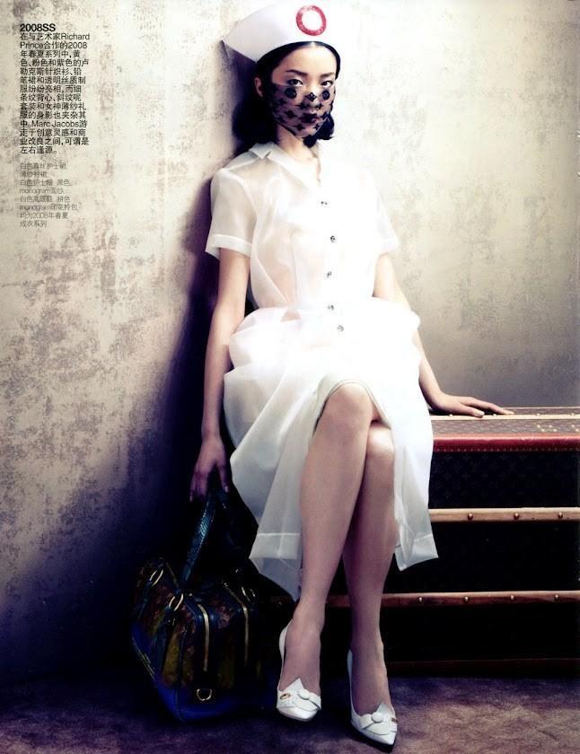 Rhapsody of Fashion (Vogue China Supplement August 2012) (Vogue China)