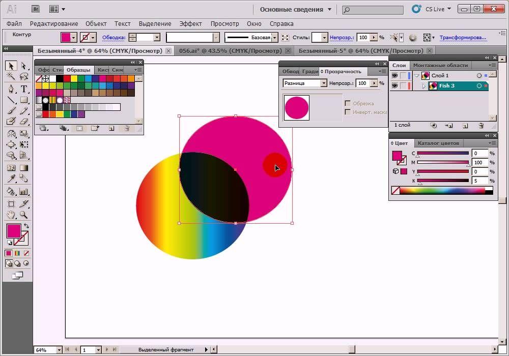 Видео урок по Adobe Illustrator - урок 12 Режимы наложения