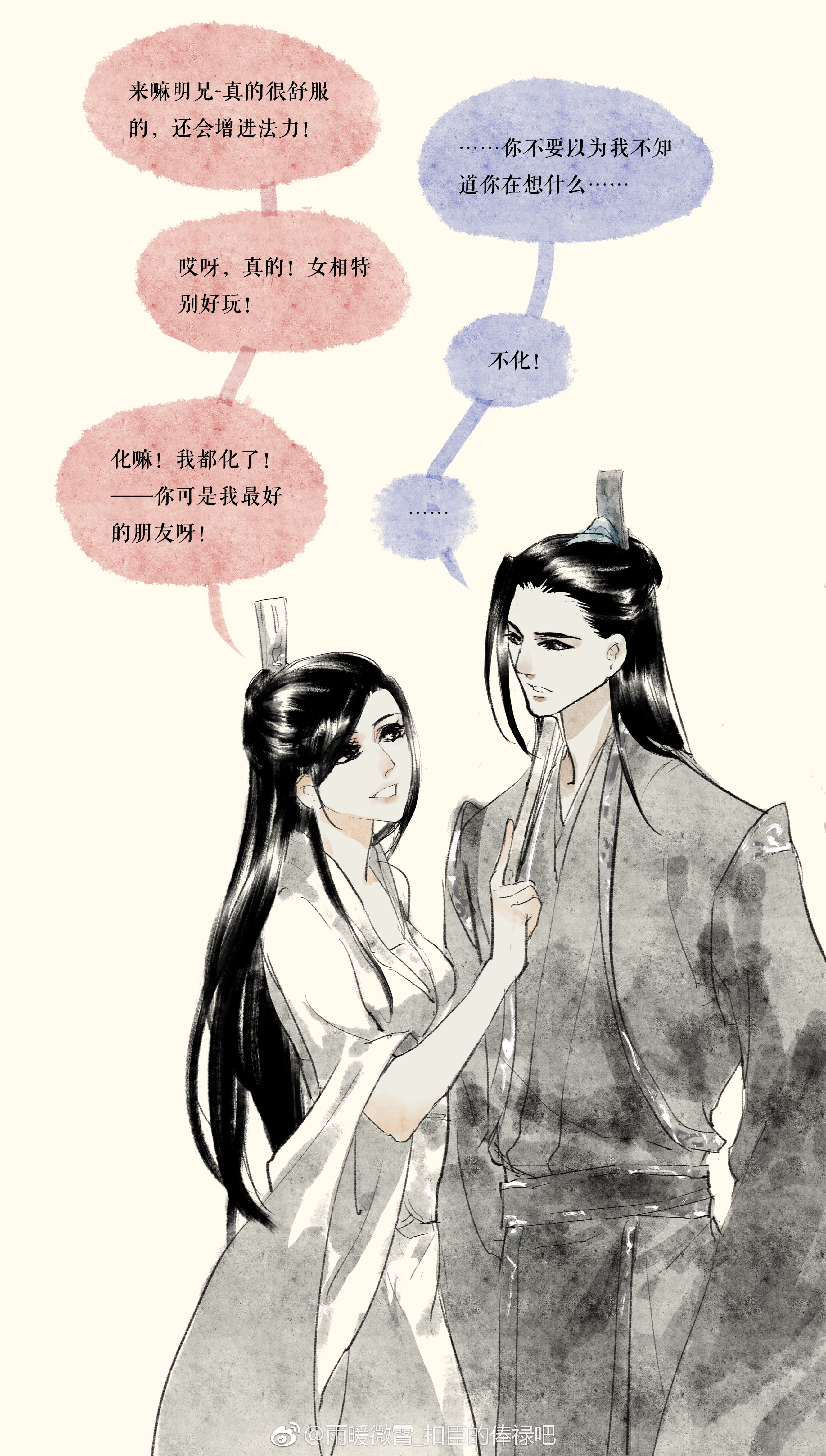 Pin by pigeonblood on 天官賜福 (With images) Asian art