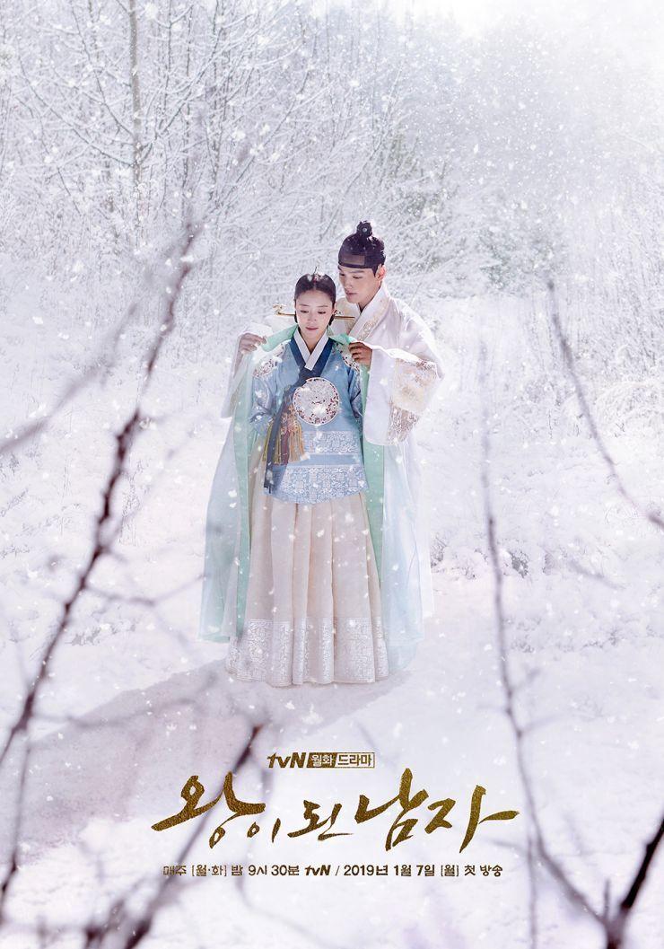 The Crowned Clown 2019 korean drama. Native Title: 왕이 된 남자 ...