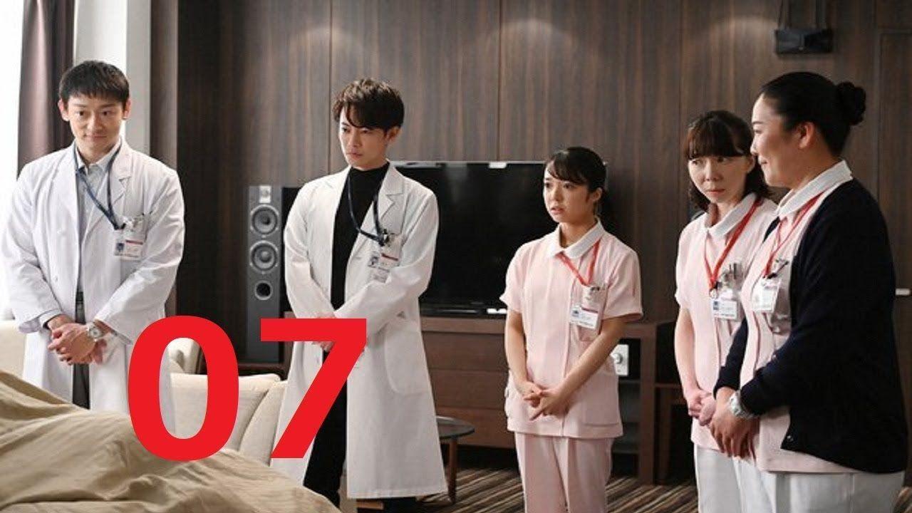 ドラマ 2020 火曜