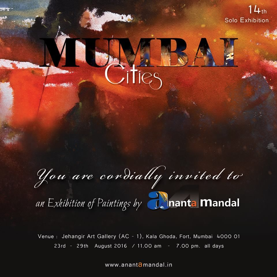 You are cordially invited in my 14th Solo Exhibition (Ananta Mandal ...