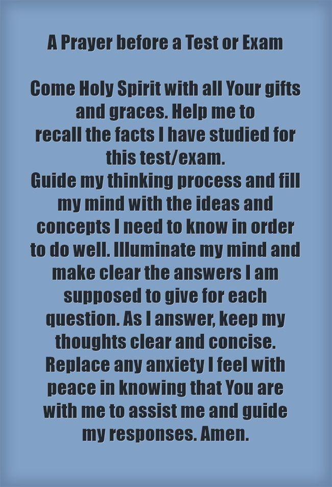 A Prayer before a Test or Exam Come Holy Spirit with all Your gifts