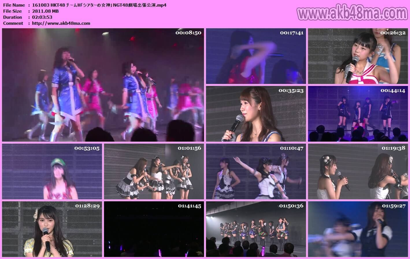 公演配信HKT48 チームHシアターの女神NGT48劇場出張公演   ALFAFILEHKT48a16100301.Live.part1.rarHKT48a16100301.Live.part2.rarHKT48a16100301.Live.part3.rar ALFAFILE Note : AKB48MA.com Please Update Bookmark our Pemanent Site of AKB劇場 ! Thanks. HOW TO APPRECIATE ? ほんの少し笑顔 ! If You Like Then Share Us on Facebook Google Plus Twitter ! Recomended for High Speed Download Buy a Premium Through Our Links ! Keep Support How To Support ! Again Thanks For Visiting . Have a Nice DAY ! i Just Say To You 人生を楽しみます !  2016 720P 公演…