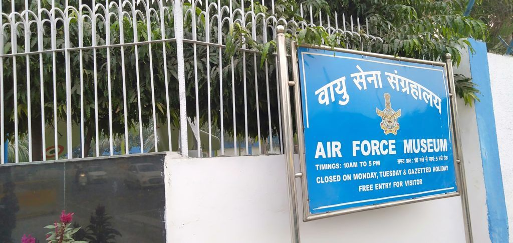Airforce Museum Palam Delhi Timings, Address, and Things