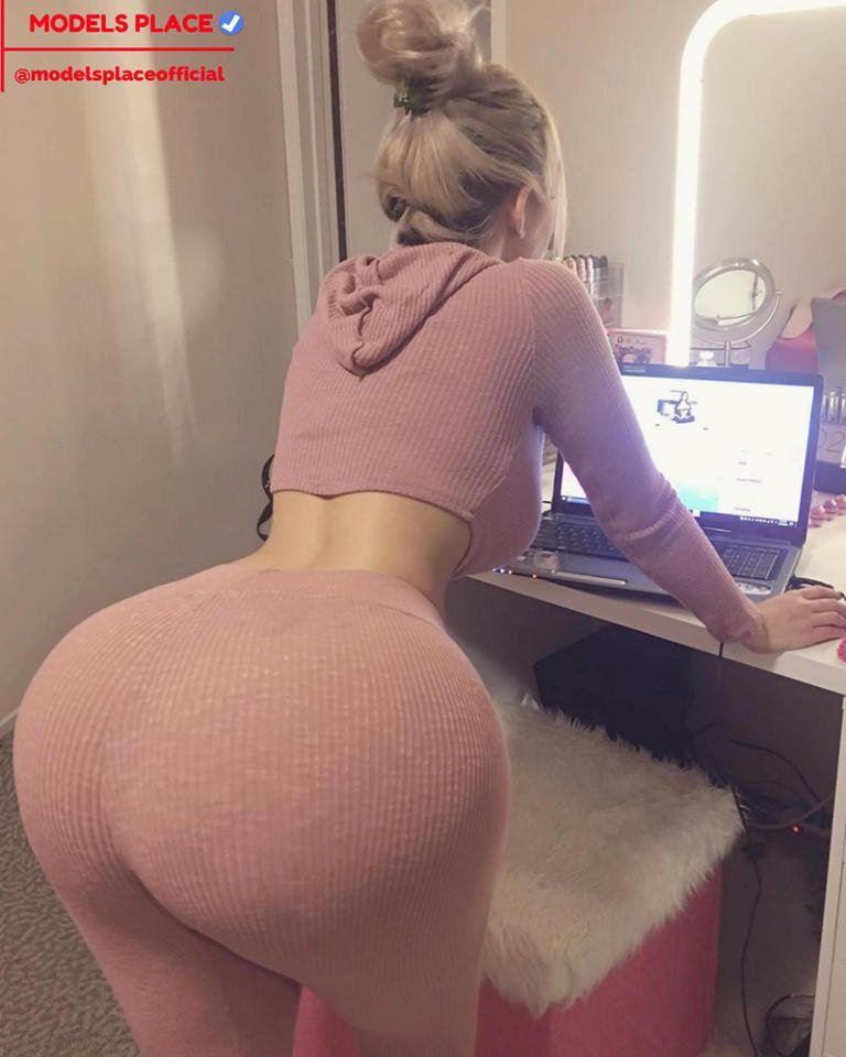 Huge amateur ass in jeans