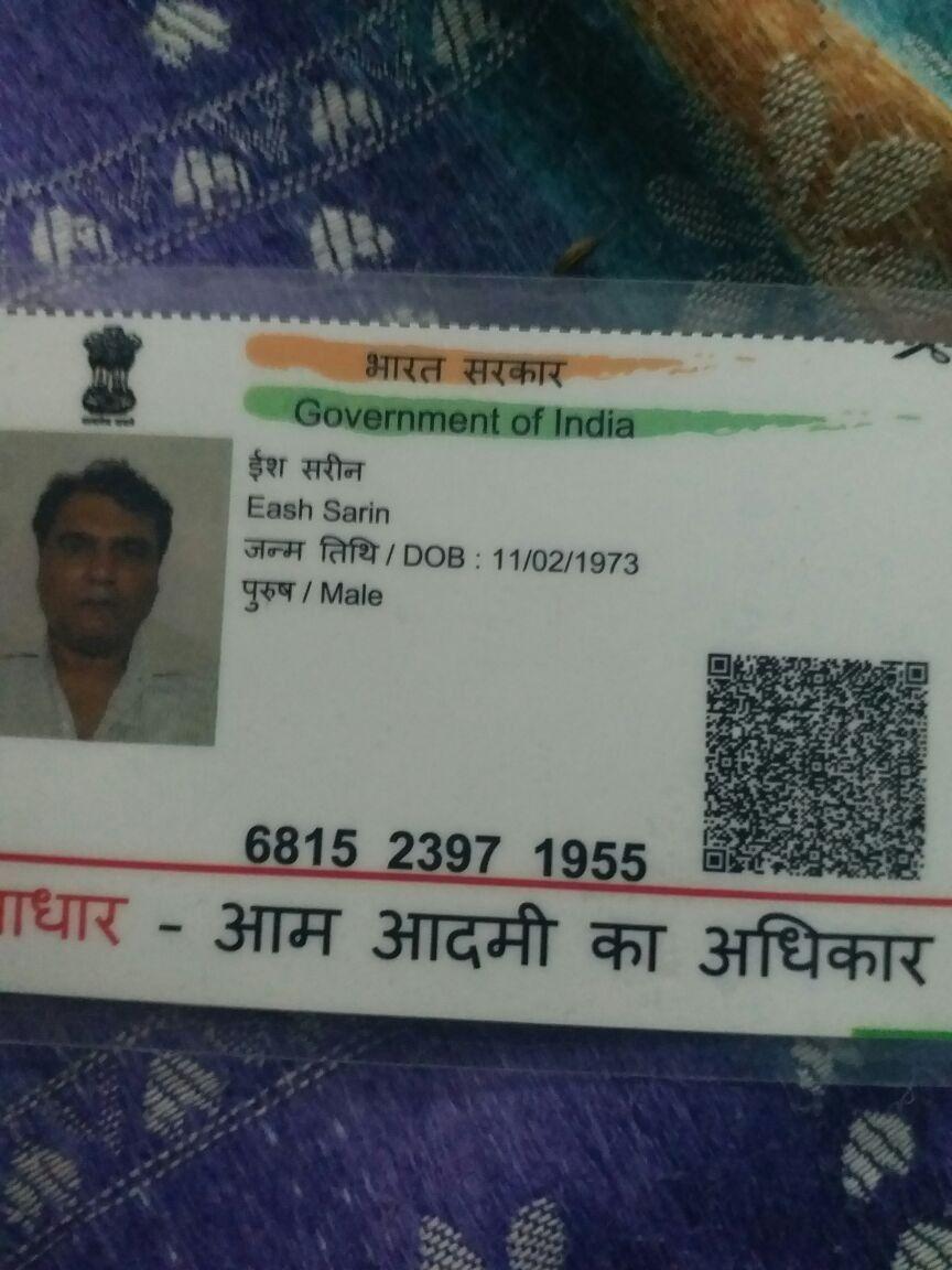 Id Card Cards Aadhar Card Pics