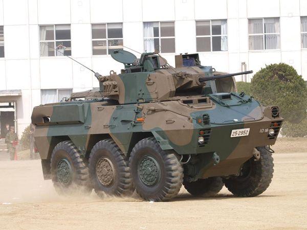 Japanese Rcv Type 87 Jpm Entertainment Military