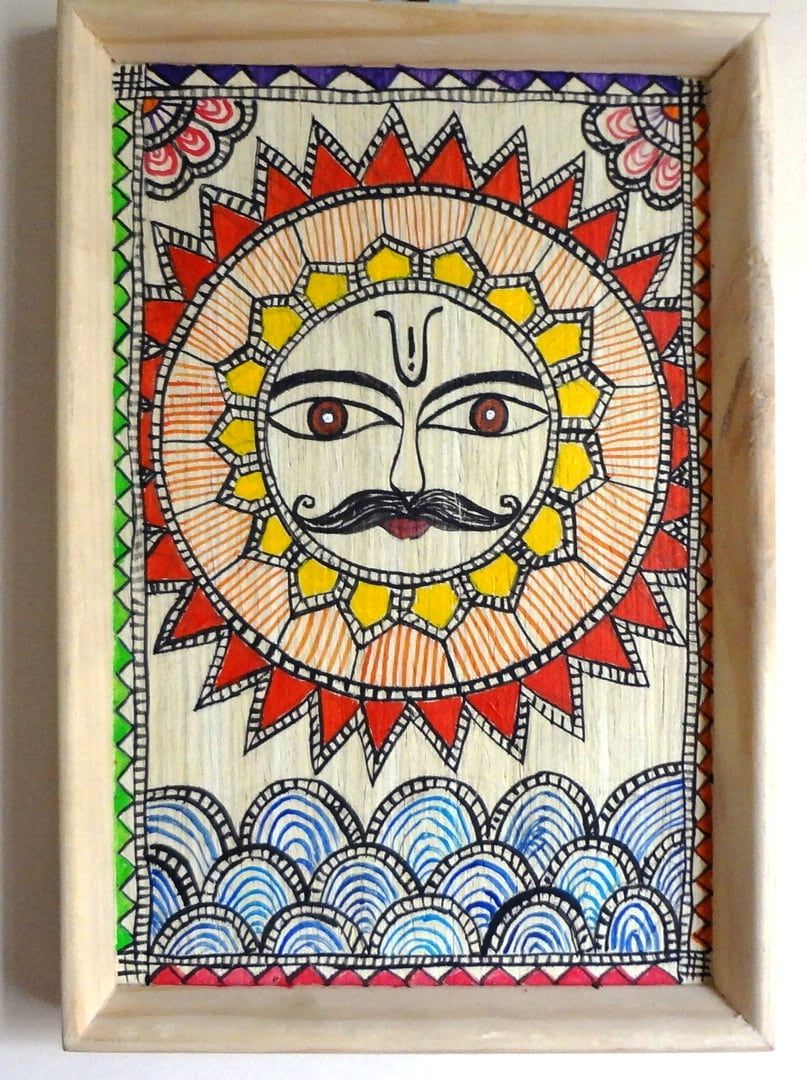 Buy Hand Painted Madhubani Wall Frame / Serving Tray With Sun Design ...