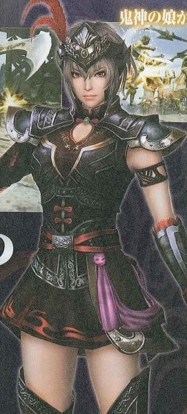 Dynasty Warriors 8: Xtreme Legends new characters