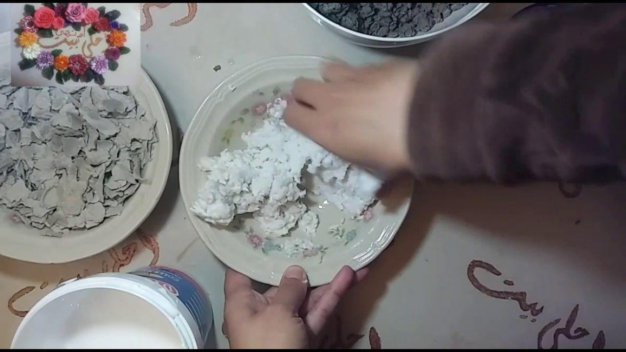 اعمال يدوية أسهل طريقه لعمل عجينة الورق Paper Clay Paper Clay Dyi Projects Paper