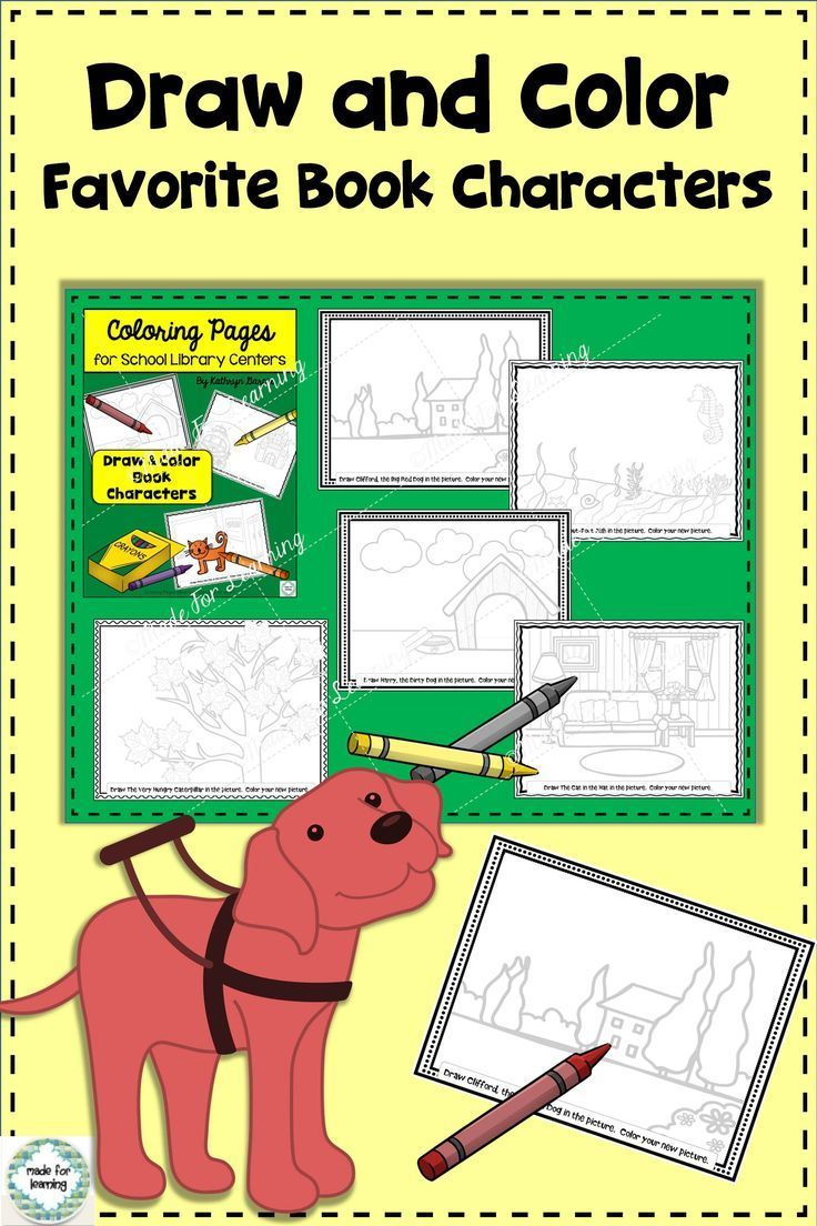 Library Coloring Pages Book Characters Distance Learning Library Center Book Characters Library Skills