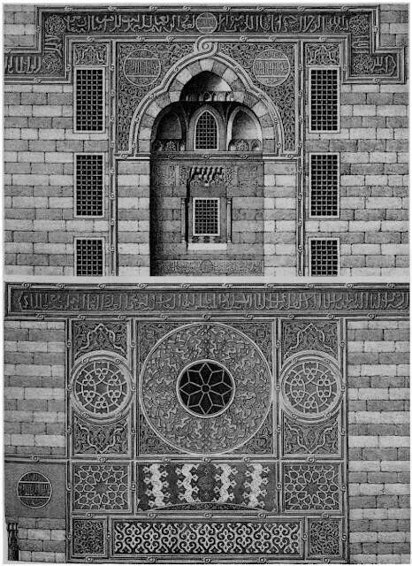 Beautiful Islamic Art from Egypt