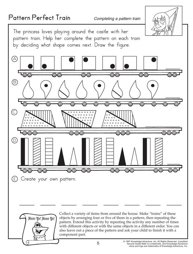 Pattern Perfect Train Printable Math Worksheets For 2nd Grade