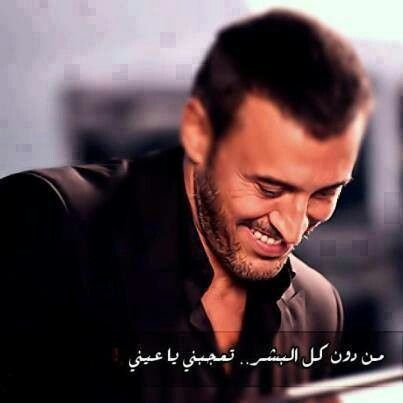 Pin By Amly On Kazem كاظم Arabic Quotes Cool Words Songs