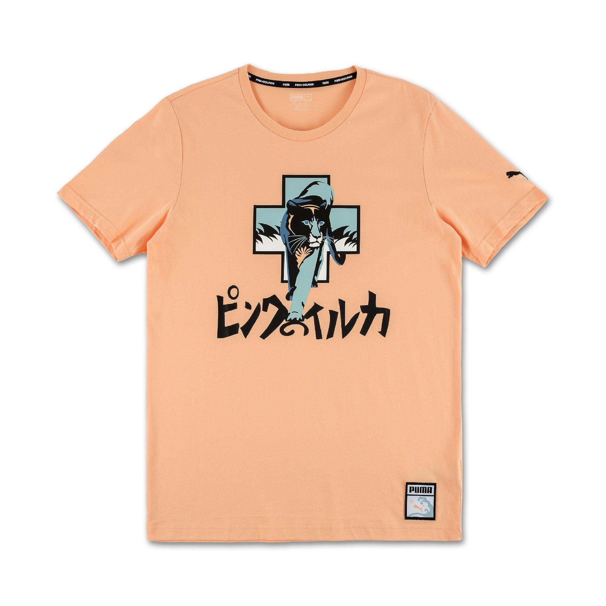 0318fcdb1f6c Pink Dolphin x PUMA® Promo Tee in Caramel CrËme