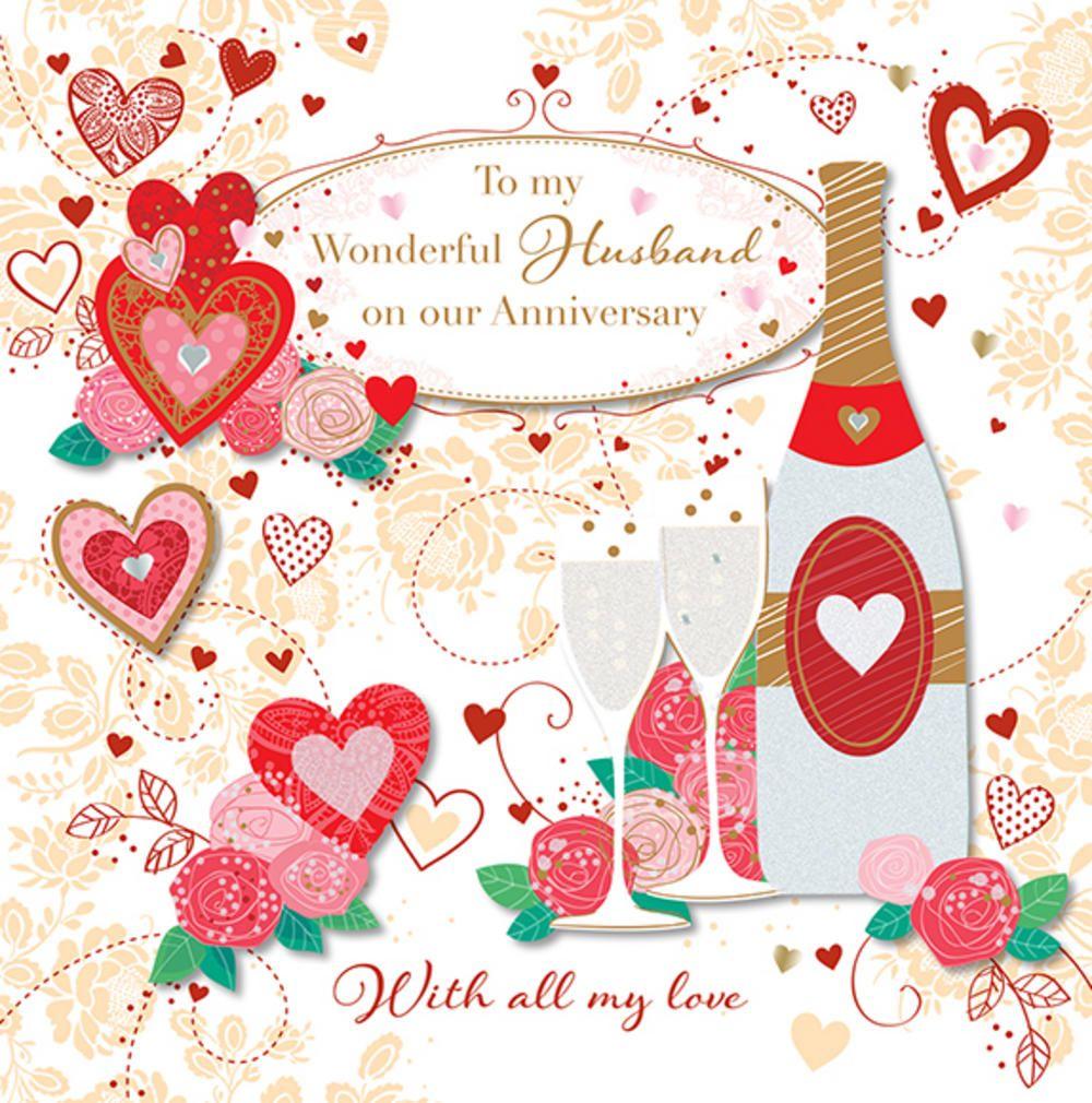 To My Wonderful Husband Wedding Anniversary Greeting Card