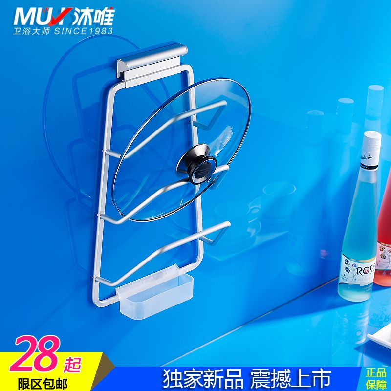 Mu-only space aluminum kitchen pot rack kitchen rack with water tray racks Multifunctional Storage Rack - eBoxTao, English TaoBao Agent, Purchase Agent. покупка агент