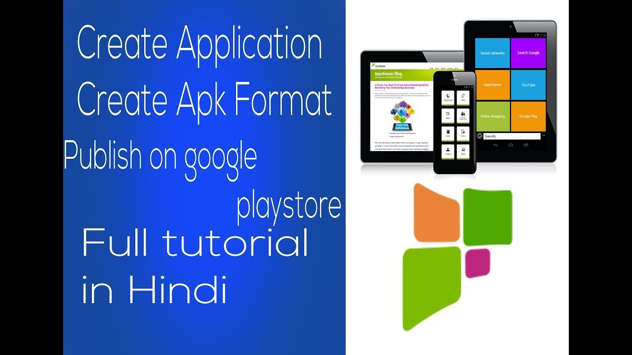 Hindi] how to make free android apps in minutes | android