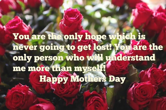 49 Happy Mother S Day Images Pictures Wallpapers Pics Happy Mother S Day 2017 Images Happy Mothers Day Images Birthday Wishes Best Friend Birthday Wishes