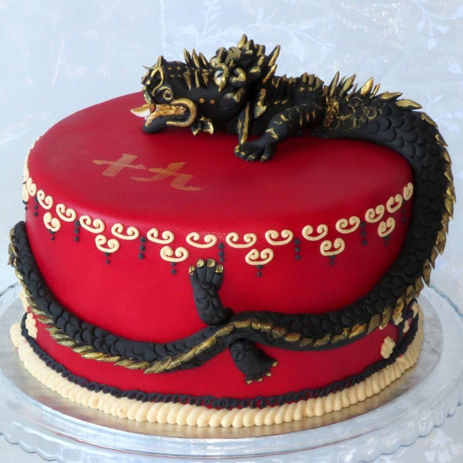 Fantastic Chinese Dragon Birthday Cake Dragon Birthday Cakes Chinese Cake Funny Birthday Cards Online Alyptdamsfinfo