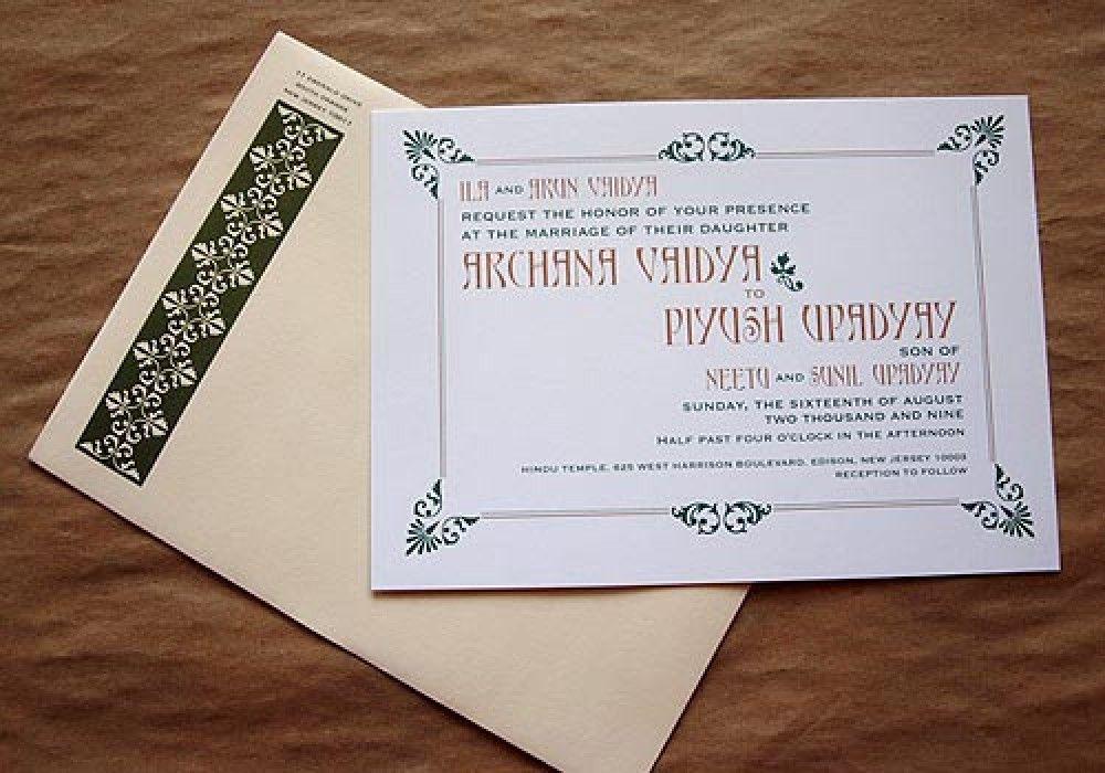 a golden affair invitation sample package wedding card