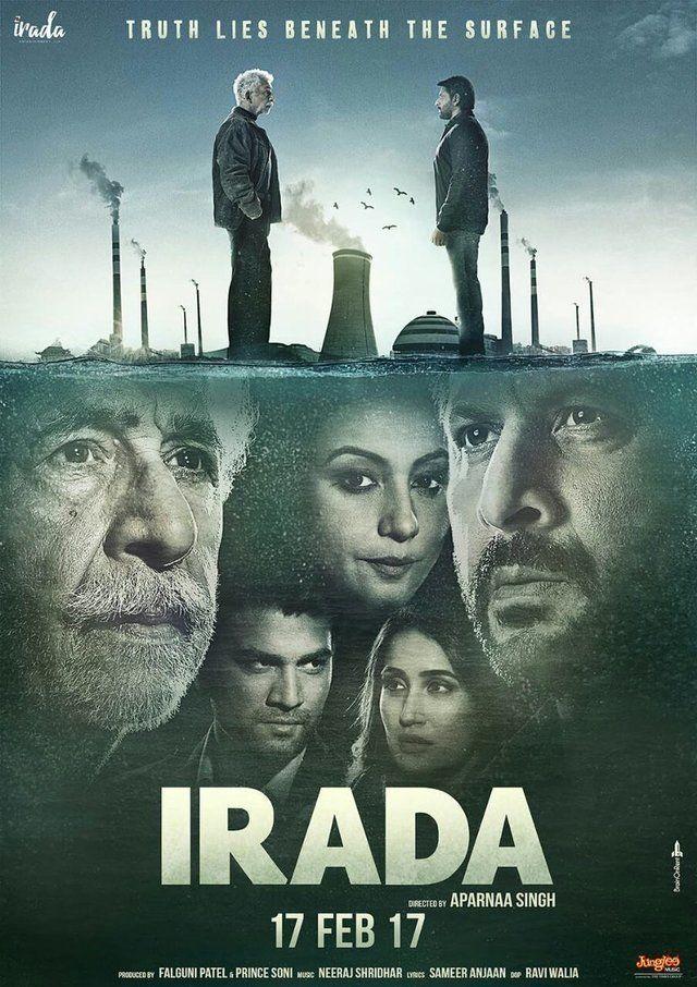 مشاهدة فيلم Irada 2017 مترجم تحميل مباشر Https Www Citycinemaa