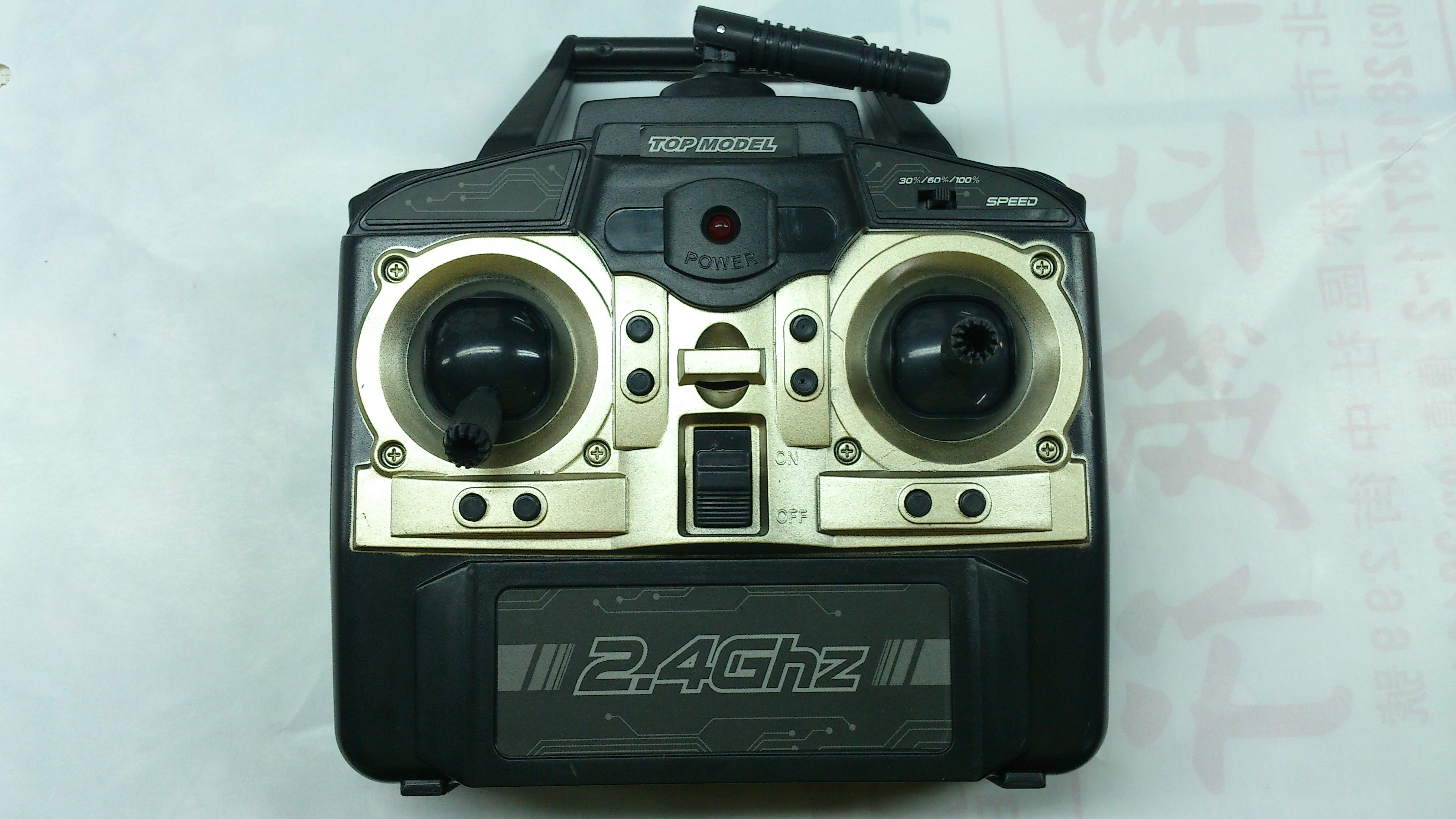 X40V專用遙控器、序號X40-17、直銷價500元