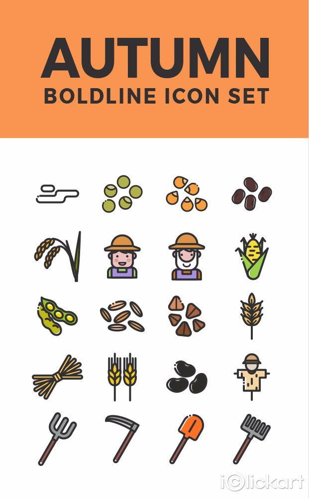 #autumn🍁 #boldline #icon #set #farm #harvest #illustration #stockimages #npine #iclickart #click_your_heart